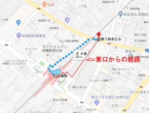 グーグルマップ経路